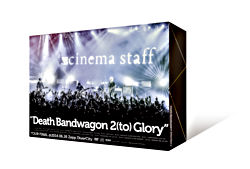 ''Death Band Wagon 2(to) Glory''TOUR FINAL@2014.06.26 Zepp DiverCity