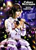 """竹達彩奈 Live Tour 2014 """"Colore Serenata"""""""