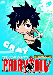 FAIRY TAIL キャラクターコレクション グレイ