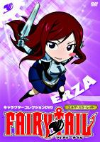 FAIRY TAIL キャラクターコレクション エルザ