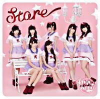 Ange☆Reve セカンドDVDシングル「Stare」