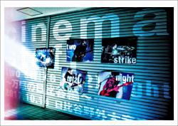 two strike to(2) night~万感の日比谷編~ 2017.10.14 日比谷野外大音楽堂