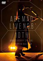 阿部真央らいぶNo.8~10th Anniversary Special~@日本武道館