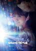 "MIMORI SUZUKO LIVE TOUR 2016 ""GRAND REVUE"" FINAL at NIPPON BUDOKAN DVD"