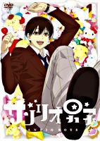 TVアニメ「サンリオ男子」第1巻【DVD】
