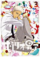 TVアニメ「サンリオ男子」第3巻【DVD】