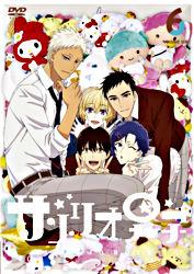 TVアニメ「サンリオ男子」第6巻【DVD】