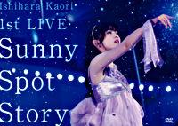 石原夏織 1st LIVE「Sunny Spot Story」DVD