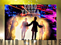 KUBO YURIKA VIVID VIVID LIVE[DVD]