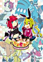 アニメ ぷそ煮コミ