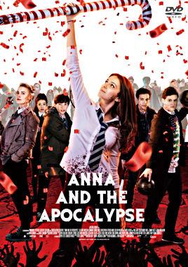 アナと世界の終わり