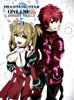 ファンタシースターオンライン2 エピソード・オラクル第5巻 DVD初回限定版