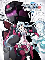 ファンタシースターオンライン2 エピソード・オラクル第7巻 DVD初回限定版