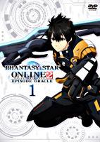 ファンタシースターオンライン2 エピソード・オラクル第1巻 DVD通常版