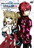 ファンタシースターオンライン2 エピソード・オラクル第5巻 DVD通常版