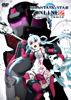 ファンタシースターオンライン2 エピソード・オラクル第7巻 DVD通常版