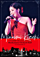 「Bunkamuraオーチャードホール-2019.11.08-」〈初回限定版:特典CD付き〉