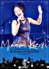 城 南海「ウタアシビ」10周年記念コンサート Bunkamuraオーチャードホール -2019.11.08-」