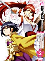 新サクラ大戦 the Animation 第2巻 DVD特装版