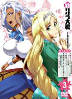 新サクラ大戦 the Animation 第3巻 DVD特装版
