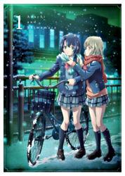 安達としまむら DVD 1