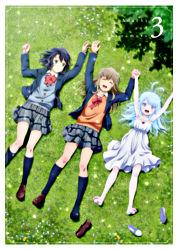 安達としまむら DVD 3