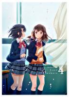 安達としまむら DVD 4