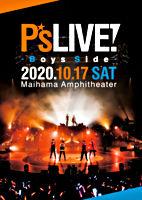 (仮)P'sLIVE! BOYS Side 通常版