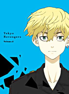 (仮)『東京リベンジャーズ』第5巻【DVD】