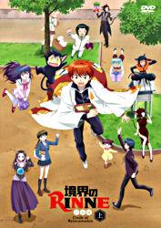 「境界のRINNE」第3シーズン DVDBOX上巻