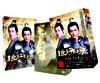琅琊榜<弐>~風雲来る長林軍~ DVD-BOX2