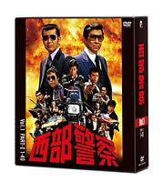 西部警察 40th Anniversary Vol.1