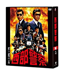西部警察 40th Anniversary Vol.1