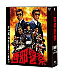 西部警察 40th Anniversary Vol.6