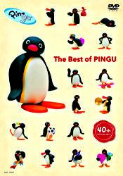 ピングー40th Anniversary The Best of PINGU