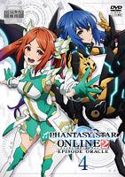 ファンタシースターオンライン2 エピソード・オラクル第4巻 DVDレンタル