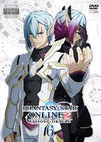 ファンタシースターオンライン2 エピソード・オラクル第6巻 DVDレンタル