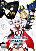 ファンタシースターオンライン2 エピソード・オラクル第9巻 DVDレンタル