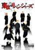 『東京リベンジャーズ』7【レンタルDVD】