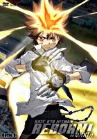 家庭教師ヒットマンREBORN! vsヴァリアー編【Battle.8】