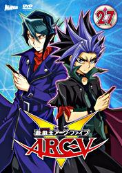 遊☆戯☆王ARC-V TURN-27