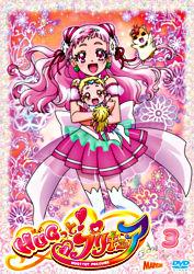 HUGっと!プリキュア vol.3