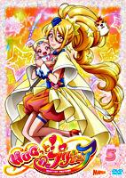 HUGっと!プリキュア vol.5