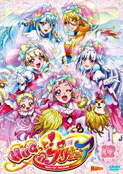 HUGっと!プリキュア vol.12
