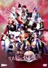 舞台『戦刻ナイトブラッド』DVD