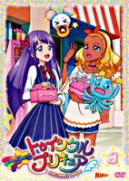 スター☆トゥインクルプリキュア vol.8【DVD】