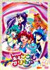 スター☆トゥインクルプリキュア vol.12【DVD】