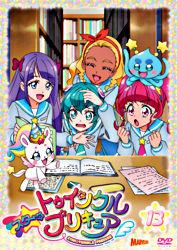 スター☆トゥインクルプリキュア vol.13【DVD】