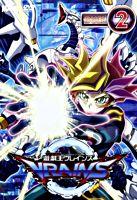 遊☆戯☆王VRAINS DUEL-2