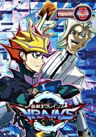 遊☆戯☆王VRAINS DUEL-3
